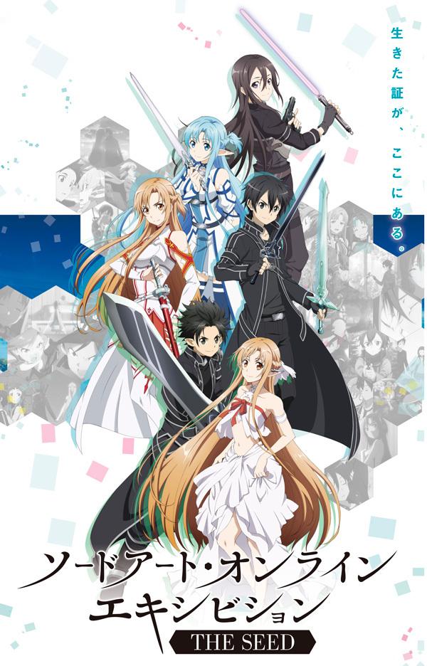 News Tvアニメ ソードアート オンライン オフィシャルサイト